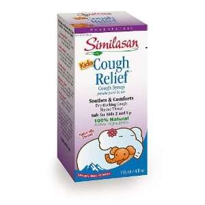 a5131a401e8 ... KIDS COUGH RELIEF SYRUP pack of 7  Health   Personal Care ...