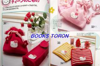 Hello Kitty Lovery Knit /Japanese Knitting Book/066