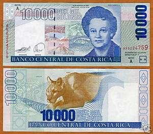 Costa Rica, 10000 10,000 Colones, 14.9.2005, UNC