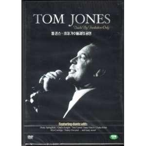 Tom Jones Duets By Invitation Only DVD Import Korea Tom Jones, Tom