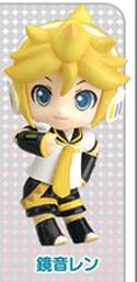 Vocaloid 3 Nendoroid Petit Trading Figure Kaito Licensed NEW