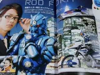 Kamen Rider Den O Character Book 1 Takeru Satoh OOP
