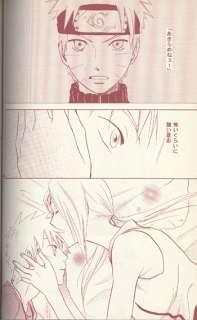 Naruto doujinshi Sasuke x Sakura Gaara + Temari Neji + Hanabi Tsunade