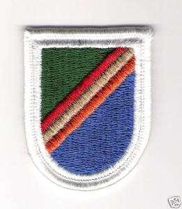 MILITARY PATCH U.S ARMY 75TH RANGER REGIMENT FLASH