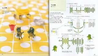 ADORABLE PETIT BEAD MASCOTS   Japanese Bead Book