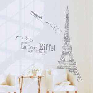 BIG EIFFEL TOWER in PARIS Wall Sticker Vinyl Art Decals