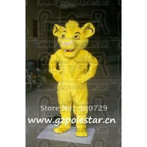 mascot costumes cheetah costumes wild animal costumes: Toys & Games