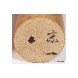 1960S VINTAGE JAPANESE SOSAKU KOKESHI DOLL w/ ARTIST STAMP
