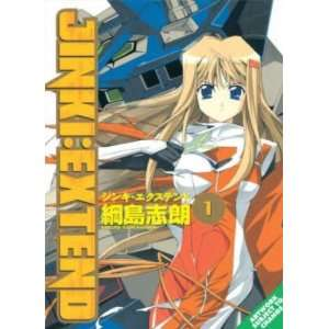 Jinki Extend, Vol. 1 (9781413900521) Sirou Tunasima