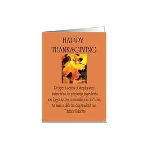 Thanksgiving Recipe Card