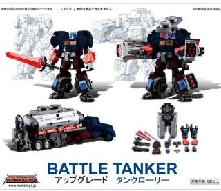 Transformers Optimus Prime Battle Tanker Add On Kit First Edition with