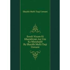 Mutabadil By Shaykh Mufti Taqi Usmani: Shaykh Mufti Taqi Usmani: Books