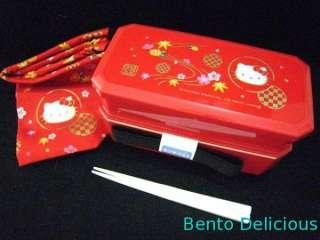 Hello Kitty Bento Box Lunchbox Set Japanese Classic Red