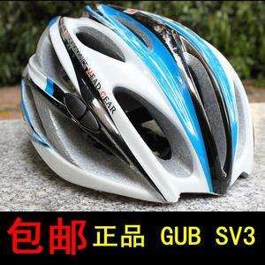 New 2011 Cycling Bicycle Bike Adult Road Helmet Blue