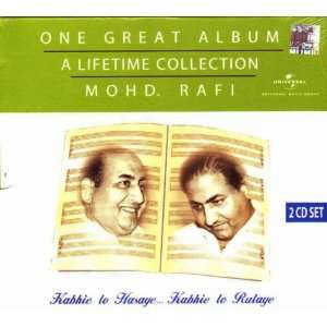 great album a lifetime collection of mohd.rafi: Mohammad rafi: Music
