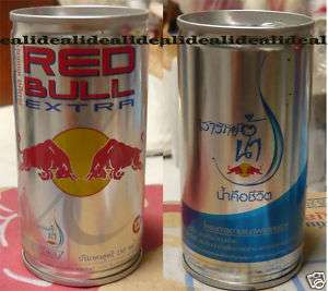 RED BULL extra CAN SAVE WATER energy drink OLD RARE