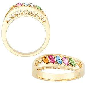 PERSONALIZED GOLD PLATED MOTHERS FAMILY MARQUISE BIRTHSTONE RING   2