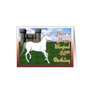 Magical 65th Birthday, Unicorn Castle Card: Toys & Games