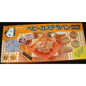 Peanuts Gang Snoopy Cookie Mold Press