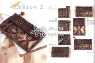 Patchwork Lessons 2 Yoko Saito Chinese Quilting Book