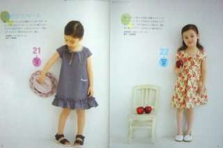 One Day Sewing Girls Summer Clothers   Japanese Craft Pattern Book
