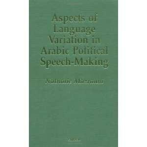 Political Speech Making (9780700706730) Nathalie Mazraani Books