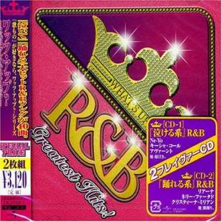 Whats Up? R&B Greatest Hits Various Artists