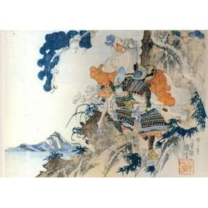 Japanese Art Utagawa Kuniyoshi Hatakeyama Shigetada