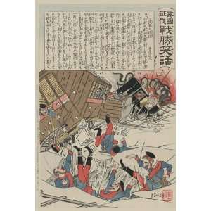 Japanese Cartoon Train Wreck 1900 12 x 18 Poster: Home