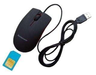 Mouse GSM SIM Card Spy Ear Bug listening device Surveillance