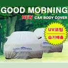 Ssangyong Korando C Actyon Kyron Rexton Rodius Musso Car Body Cover