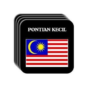 Malaysia   PONTIAN KECIL Set of 4 Mini Mousepad Coasters