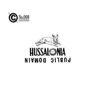 The Public Domain EP Hussalonia Music