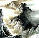 Oriental Asian Chinese ink Landscape painting * Mountain Clouds*