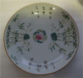ANTIQUE CHINESE FAMILLE ROSE PLATES BOWLS JINGZEZHEN