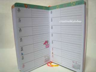Sanrio My Melody 2012 Diary Monthly Weekly Planner Schedule Book NEW