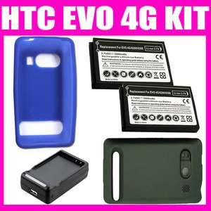 New HTC EVO 4G Extended Battery 3500mAh (2Pcs) + Cover + Charger