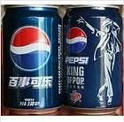new 2012 CHINA Pepsi cola Michael Jackson