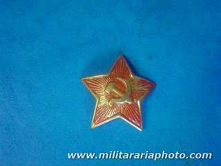 WW2 Russian Army red cockade for winter or visor hat