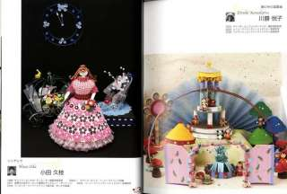ART OF PAPER QUILLING   Japanese Book