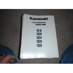 Gasoline Engine Service Manual kawasaki heavy industries Books
