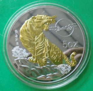 zodiac collection silver&gold coin year of Tiger 1998