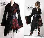 Lolita Punk COSPLAY Gothic kimono DRESS +Skirt Set M