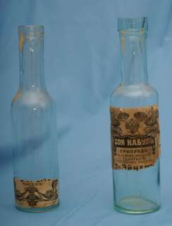 OLD GLASS SAUCE BOTTLES from RUSSIA date on label 1896