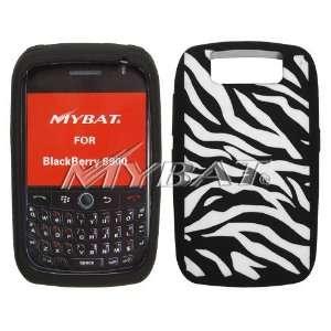 8900 Laser Zebra Skin (White/Black) Skin Case