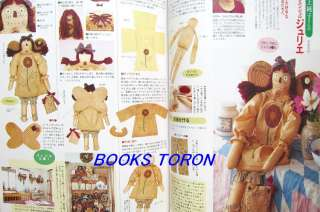 Country Dolls No.10/Japanese Craft Pattern Book/e90