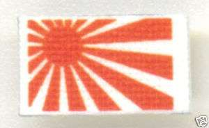scale WWII Japanese Pilot Rising Sun Flag Patch