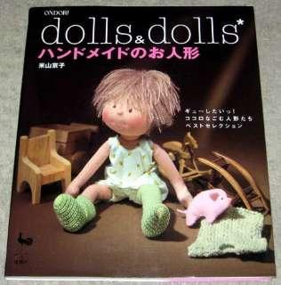 Japanese Craft Book Kimono Ningyo Fabric Doll 02
