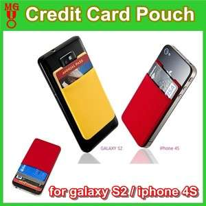 SJML)iPhone 4/4S Galaxy S2 Credit Card Pouch Case Holder Skin Wallet