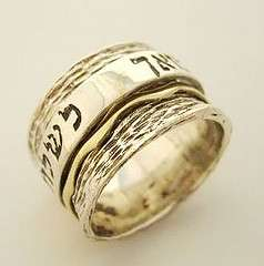 silver gold spin ring hebrew verse 8 11